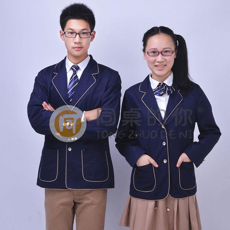 最美校服揭晓 多所中小学校服获赞