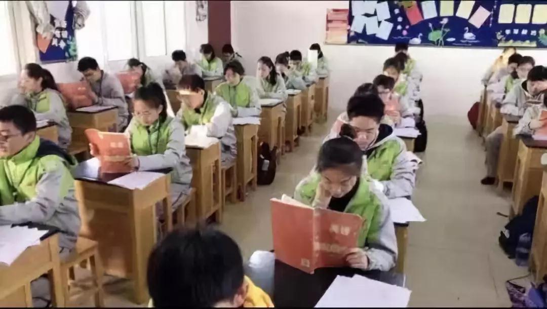 与你一路同行——江阴市初级中学