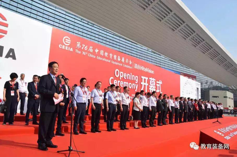 第76届中国教育装备展示会落幕,同桌的你(DESKMATES)荣耀而归!