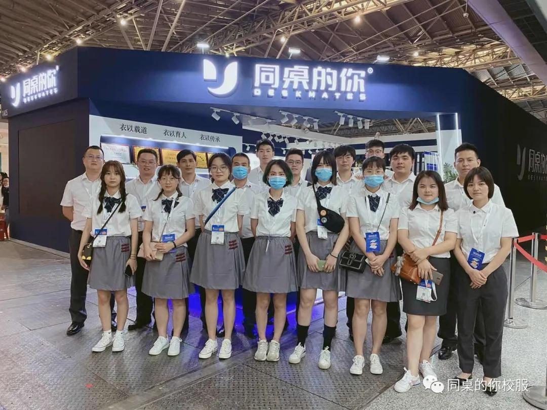 以服育人,质美同行 | 同桌的你亮相2020上海国际校服展