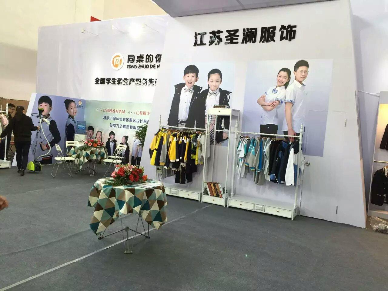 2017年中国校园用品及校服展览会即将举行
