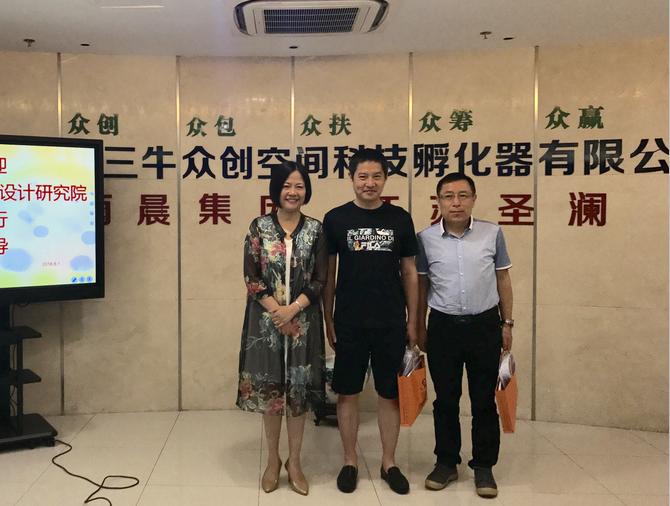 热烈欢迎江苏中锐华东建筑设计研究院领导一行莅临指导!