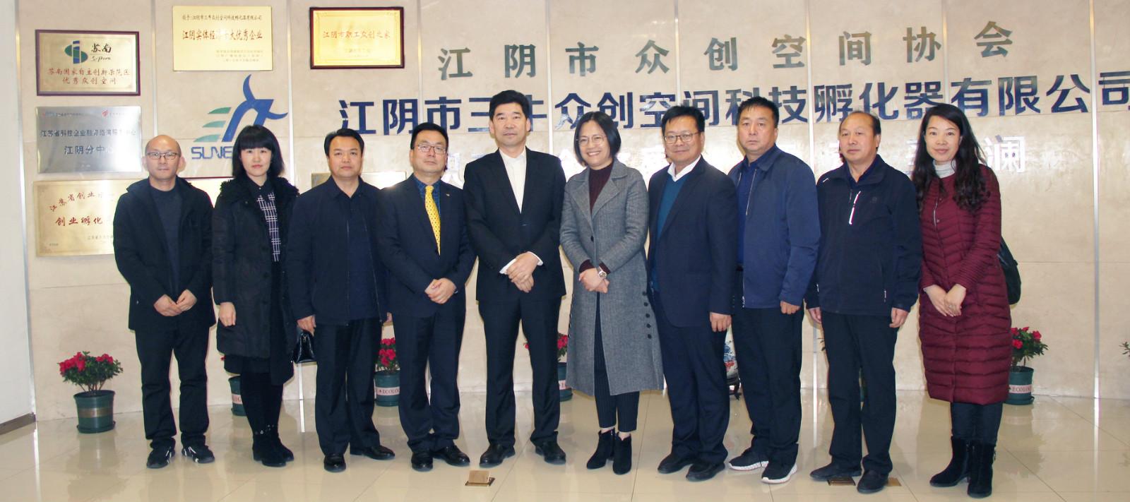 热烈欢迎甘肃酒泉市县教育局长莅临江苏圣澜参观考察