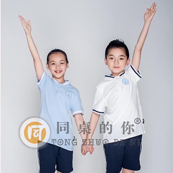 小学生校服设计选择浅色系的原因