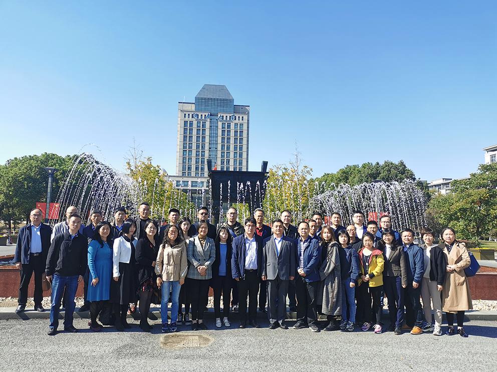 圣澜服饰赴锡参加2020江阴-江南大学产学研合作研讨会