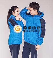 中学生冬季新款运动装DY003z