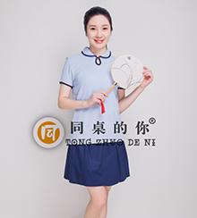 夏季新款正装校园中国风XZ005z